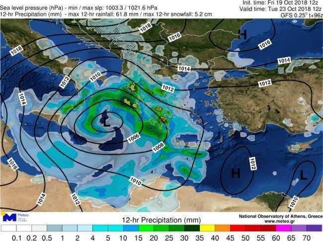 Orestis Rain t96 A1