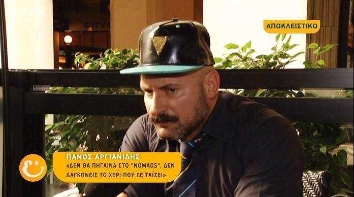 Άλλος άνθρωπος: Τον μάνατζερ ράγκμπι με μουστάκι δεν θα τον αναγνωριζε ούτε ο Τσανγκ (Pic)