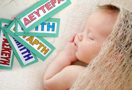 Οι επιστήμονες το δήλωσαν: Η ημερομηνία γέννησης σχετίζεται και με το πόσα χρόνια θα ζήσουμε