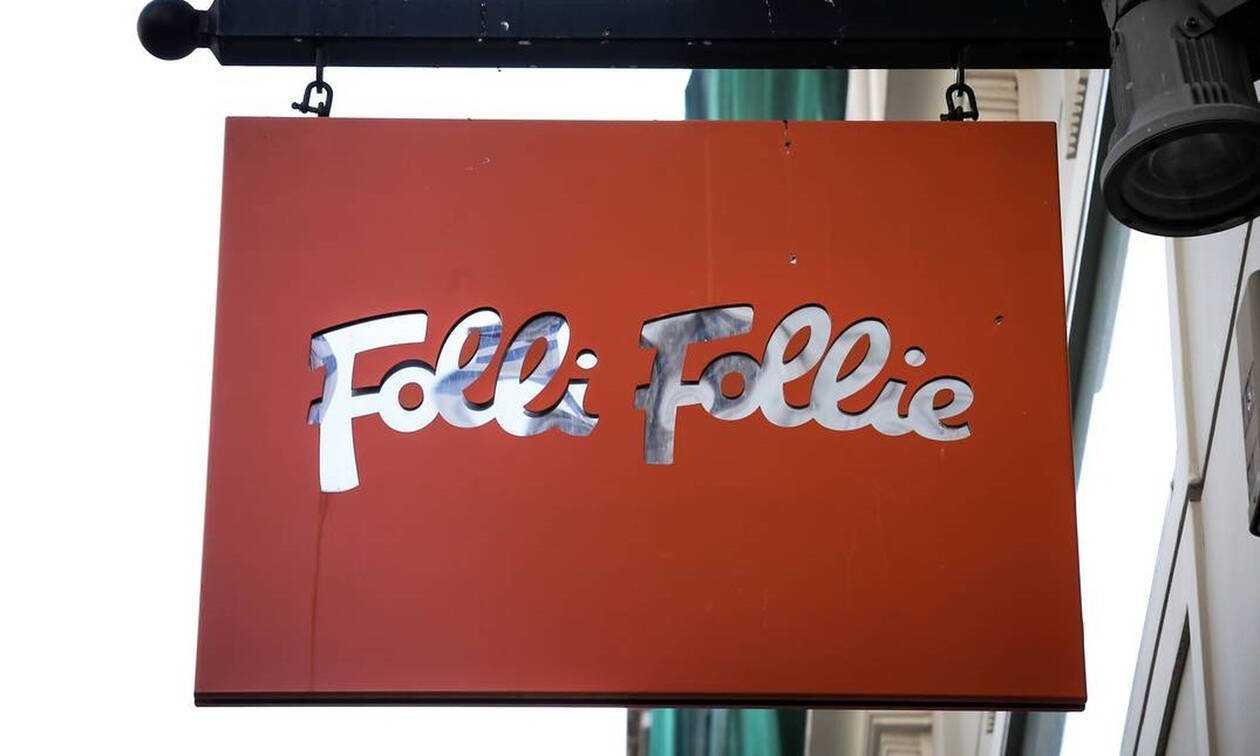 595254cf8b Folli Follie  Συντηρητική κατάσχεση της περιουσίας με προσωρινή διαταγή -  tromaktiko
