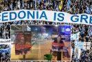 esi-tha-prodoseis-tin-makedonia-134x90.jpg