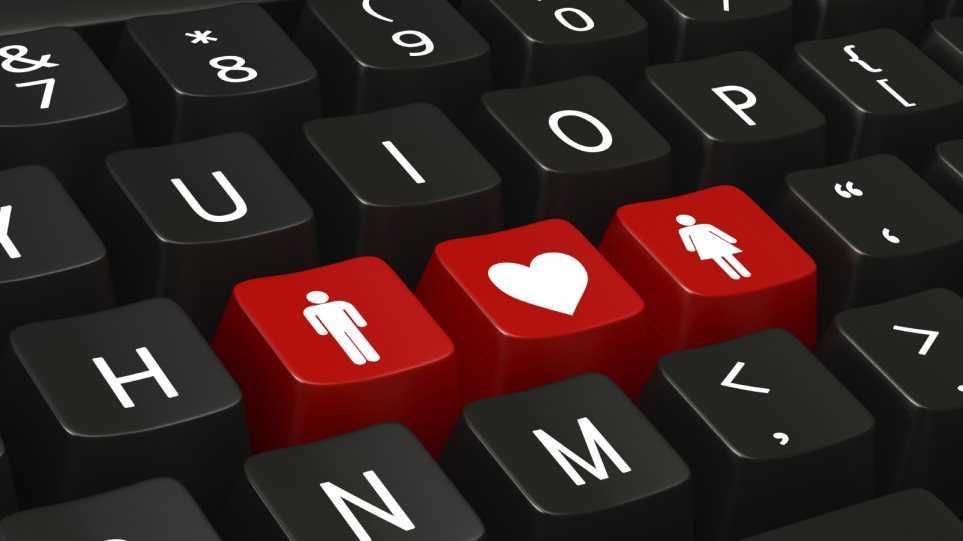 Γυναίκα dating εφαρμογές