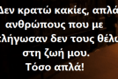 tromaktiko-1923508-191168-134x90.png