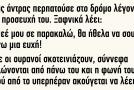 tromaktiko-1947670-198511-134x90.png