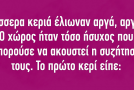 tromaktiko-1959249-201692-134x90.png
