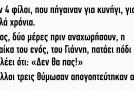tromaktiko-1971679-205002-134x90.png