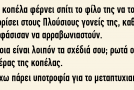 tromaktiko-1973807-205547-134x90.png