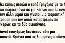 tromaktiko-1973836-205556-134x90.png