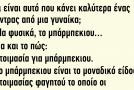 tromaktiko-1974752-205785-134x90.png