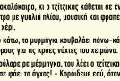 tromaktiko-1974824-205803-134x90.png