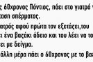 tromaktiko-1976878-206325-134x90.png