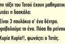 tromaktiko-1995812-211273-134x90.png