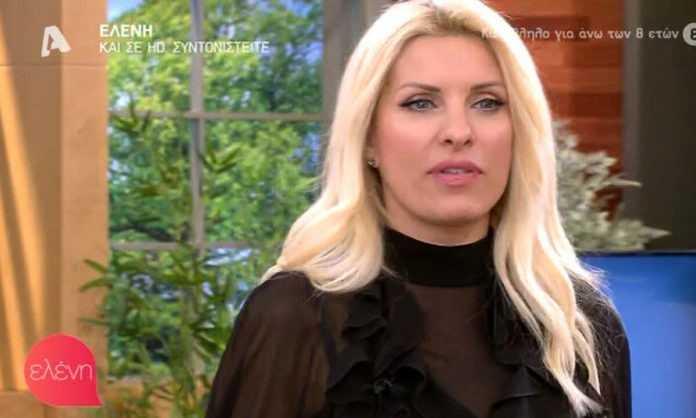 Κουάιντ αζαμ Μαζάρ dating με το Dailymotion σεξ με ζάχαρη