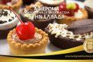 Αφιέρωμα: Αυτά είναι τα 10 κορυφαία ζαχαροπλαστεία που διακρίθηκαν και βραβεύτηκαν για το 2019 στην Ελλάδα