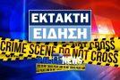 ΣΥΜΒΑΙΝΕΙ ΤΩΡΑ: Άγρια δολοφονία στα Πατήσια - Νεκρός ένας άντρας, χαροπαλεύει ο δεύτερος