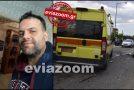 Χαλκίδα: Θρήνος για τον 39χρονο ορθοπεδικό του ΚΑΤ που σκοτώθηκε στην Εθνική Οδό