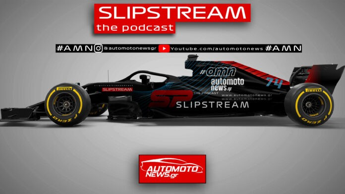 εκπομπή για την Formula 1