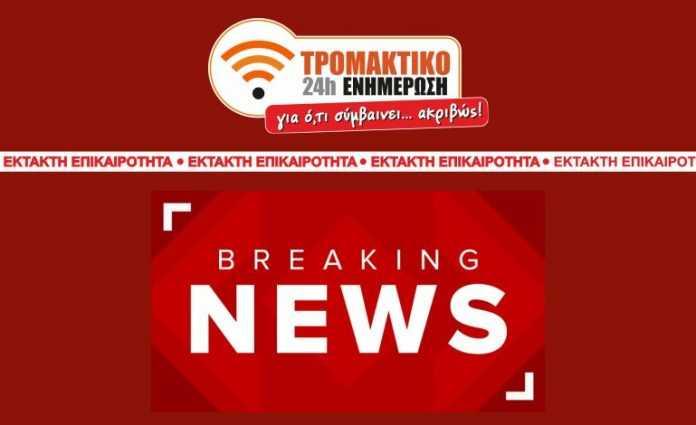 Πως θα αποζημιωθούν οι σεισμόπληκτοι τη Κρήτης – Οι ενισχύσεις για νοικοκυριά και επιχειρήσεις